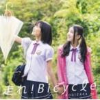 乃木坂46 / 走れ! Bicycle (+DVD)(Type-C)  〔CD Maxi〕