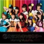 モーニング娘。(モー娘 モームス) / (13)カラフルキャラクター  〔CD〕画像