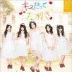 SKE48 / キスだって左利き (+DVD)【初回生産限定盤: 封入特典付 Type-A】  〔CD Maxi〕