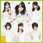 SKE48 / キスだって左利き (+DVD)【初回生産限定盤: 封入特典付 Type-C】  〔CD Maxi〕