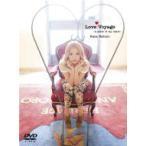 西野カナ / Love Voyage 〜a place of my heart〜 【初回生産限定盤: オフィシャル写真集付スペシャルパッケージ】  〔D