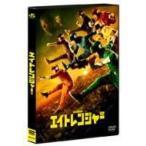 エイトレンジャー 通常版 DVD  〔DVD〕