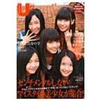 B.L.T. U−17 Vol.24 TOKYO NEWS MOOK / B.L.T.編集部 (東京ニュース通信社)  〔ムック〕