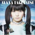 竹達彩奈 タケタツアヤナ / 時空ツアーズ 【通常盤】  〔CD Maxi〕