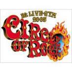 B'z / B'z LIVE-GYM 2005 -CIRCLE OF ROCK-  〔DVD〕