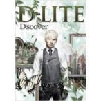D-LITE (from BIGBANG) / D'scover (+DVD)  〔CD〕