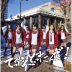 NMB48 / てっぺんとったんで! (+DVD)(Type-N)  〔CD〕