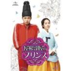 屋根部屋のプリンス Blu-ray SET1  〔BLU-RAY DISC〕