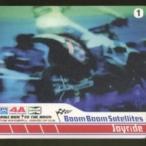 Boom Boom Satellites ブンブンサテライツ / Joyride 国内盤 〔CD〕