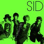 Sid シド / 恋におちて (+DVD)【初回生産限定盤B】  〔CD Maxi〕