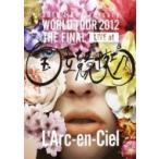 L'Arc〜en〜Ciel ラルクアンシエル / 20th L'Anniversary WORLD TOUR 2012 THE FINAL LIVE at 国立競技場 【通常盤】(2DVD)  〔DVD〕