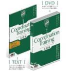 JBA公式テキスト Vol.1 コーディネーション・トレーニング[基礎編]  〔Goods〕