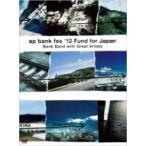 Bank Band バンクバンド / ap bank fes '12 Fund for Japan (DVD) 【44pブックレット付  3方背BOX仕様】  〔DVD〕