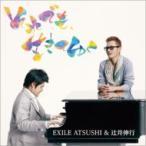 EXILE ATSUSHI & 辻井伸行 / それでも、生きてゆく (+DVD)  〔CD Maxi〕