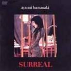浜崎あゆみ / Surreal  〔DVD〕