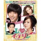 I LOVE イ・テリ <ノーカット完全版> DVD-BOX2  〔DVD〕