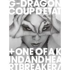 G-DRAGON (BIGBANG) ジードラゴン / COUP D'ETAT [+ ONE OF A KIND  &  HEARTBREAKER] (CD+DVD)  〔CD〕