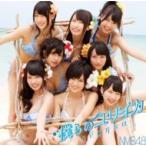 NMB48 / 僕らのユリイカ 【通常盤Type-A】  〔CD Maxi〕