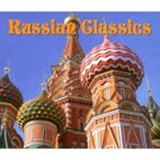 Box Set Classical / 『ベスト・オブ・ベスト〜ロシアン・クラシック』 フェドセーエフ&モスクワ放送響、ニコ