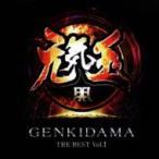 オムニバス(コンピレーション) / 元気玉 GENKIDAMA THE BEST vol.1  〔CD〕