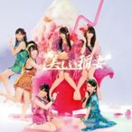 SKE48 / 美しい稲妻 (+DVD)【通常盤 Type-C】  〔CD Maxi〕