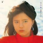 薬師丸ひろ子 ヤクシマルヒロコ / 古今集  〔SHM-CD〕