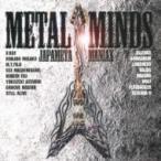 オムニバス(コンピレーション) / METAL MINDS〜ジャパメタ マニアックス〜  〔CD〕