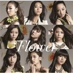 Flower / 太陽と向日葵 【期間生産限定盤】  〔CD Maxi〕