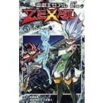 遊☆戯☆王ZEXAL 5 ジャンプコミックス / 三好直人  〔コミック〕