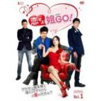 恋せよ姐GO! DVD-BOX1  〔DVD〕
