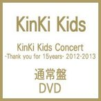 KinKi Kids キンキキッズ / KinKi Kids Concert -Thank you for 15years- 2012-2013  〔DVD〕