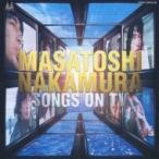 中村雅俊 / SONGS ON TV  〔CD〕