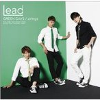Lead (JP) リード / GREEN DAYS  /  strings  〔CD Maxi〕