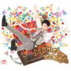 青山ひかる / 人生チャチャチャ  〔CD Maxi〕