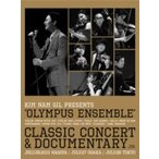 キム・ナムギル / Kim Nam Gil Presents OLYMPUS ENSEMBLE Classic Concert & Documentary (Blu-ray)  〔BLU-RAY DISC〕