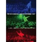 Peter Gabriel ピーターガブリエル / Live In Athens 1987  〔DVD〕