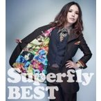 Superfly スーパーフライ / Superfly BEST 【通常盤(2CD)】  〔CD〕
