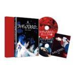 フィギュアなあなた 豪華版DVD-BOX  〔DVD〕