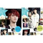 ASTA TV +style 2013年 7月号 / 雑誌  〔雑誌〕