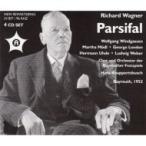 Wagner ワーグナー / 『パルジファル』全曲 クナッパーツブッシュ&バイロイト、ヴィントガッセン、メード