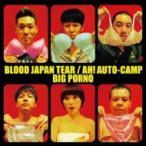 ビッグポルノ / BLOOD JAPAN TEAR / AH! AUTO-CAMP  〔CD Maxi〕