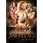 映画 (Movie) / スパルタカス・クィーン 欲望と戦いの伝説  〔DVD〕