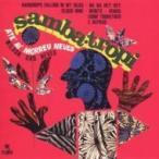 Wilson Das Neves / Samba Tropi  国内盤 〔CD〕