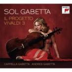 Vivaldi ヴィヴァルディ / チェロ協奏曲集第3集 ガベッタ、A.ガベッタ&カペラ・ガベッタ 輸入盤 〔CD〕