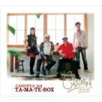 CASIOPEA 3rd / TA・MA・TE・BOX   〔BLU-SPEC CD 2〕