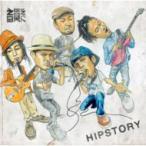 韻シスト / HIPSTORY  〔CD〕