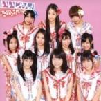 Tokyo Cheer2 Party / いいじゃん 【初回限定盤A】  〔CD Maxi〕