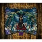 HALLOWEEN JUNKY ORCHESTRA / HALLOWEEN PARTY (+DVD)【数量限定盤】  〔CD Maxi〕
