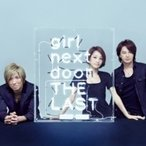 GIRL NEXT DOOR / girl next door THE LAST 〜UPPER  &  BALLAD SELECTION〜  〔CD〕