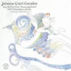 民族音楽 / ジャワ:  ジャワのガムラン1 国内盤 〔CD〕